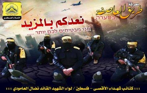AlAqsa2