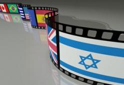 Israeli-cinemaS